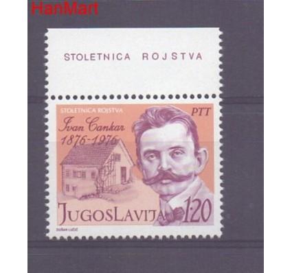 Znaczek Jugosławia 1976 Mi 1637 Czyste **