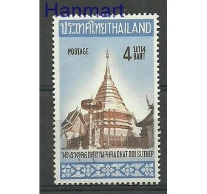 Znaczek Tajlandia 1971 Mi 595 Czyste **