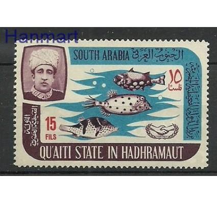 Znaczek Qu'aiti State in Hadhramaut 1966 Mi 82 Czyste **
