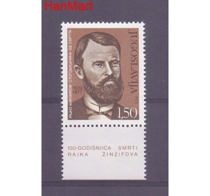 Znaczek Jugosławia 1977 Mi 1675 Czyste **