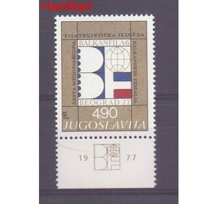 Znaczek Jugosławia 1977 Mi 1701 Czyste **