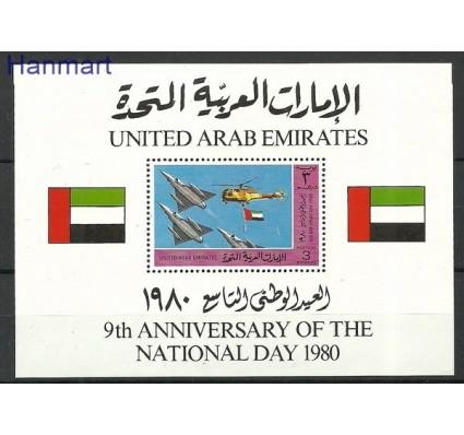 Znaczek Zjednoczone Emiraty Arabskie 1980 Mi bl 2 Czyste **
