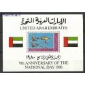 Zjednoczone Emiraty Arabskie 1980 Mi bl 2 Czyste **