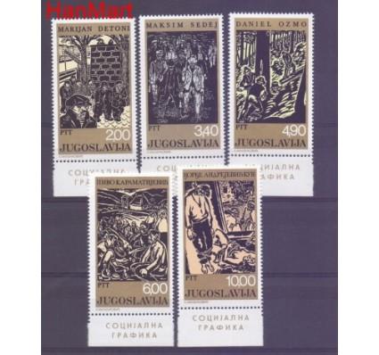 Znaczek Jugosławia 1978 Mi 1758-1762 Czyste **
