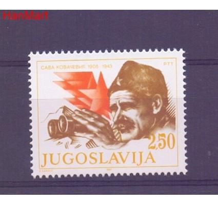 Znaczek Jugosławia 1980 Mi 1832 Czyste **