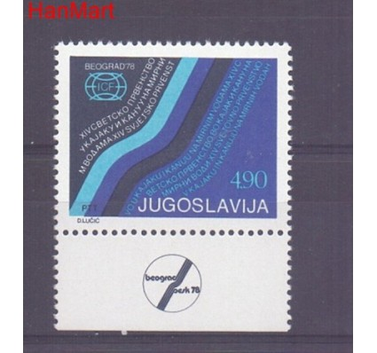 Znaczek Jugosławia 1978 Mi 1739 Czyste **