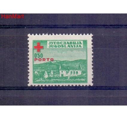 Znaczek Jugosławia 1947 Mi por 2 Czyste **