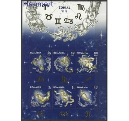 Znaczek Rumunia 2011 Mi bl 517 Czyste **