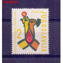 Jugosławia 1961 Mi zwapor 22 Czyste **