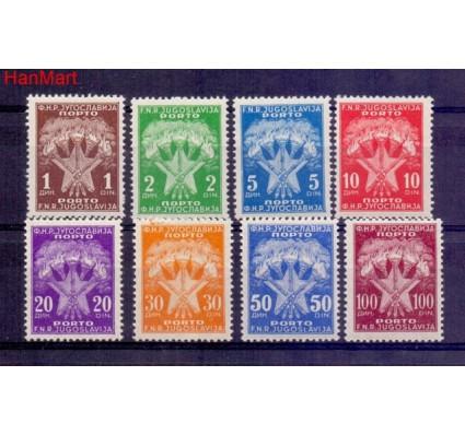 Znaczek Jugosławia 1951 Mi por 100-107 Czyste **
