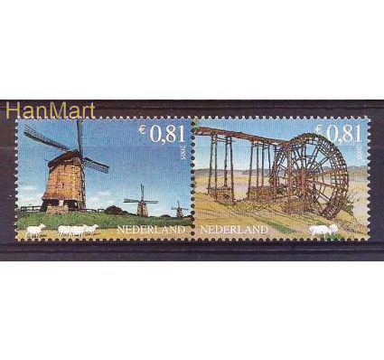 Znaczek Holandia 2005 Mi 2324-2325 Czyste **