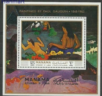 Znaczek Manama 1972 Mi bl 169 Czyste **