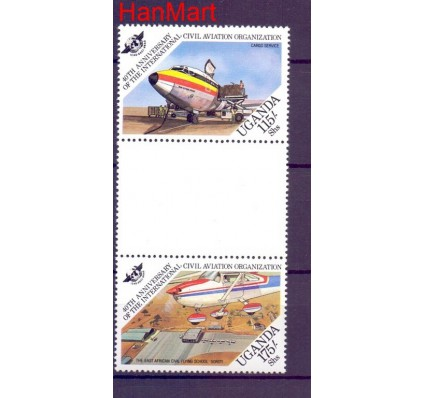Znaczek Uganda  Mi 379 Czyste **