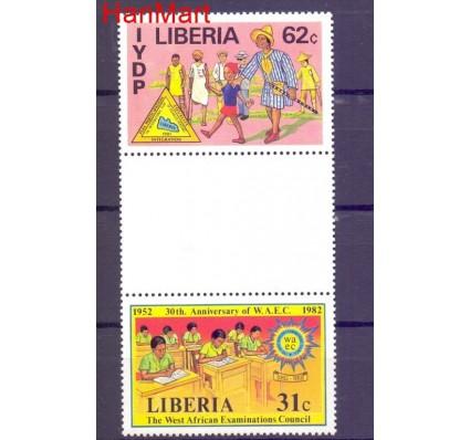 Znaczek Liberia  Mi 491 Czyste **