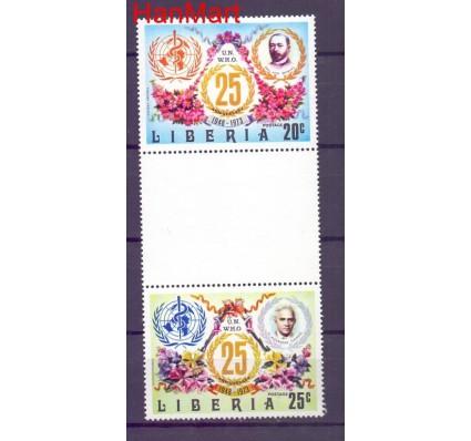 Znaczek Liberia  Mi 495 Czyste **