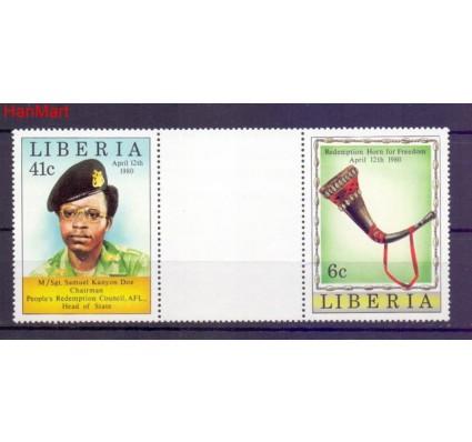 Znaczek Liberia  Mi 498 Czyste **