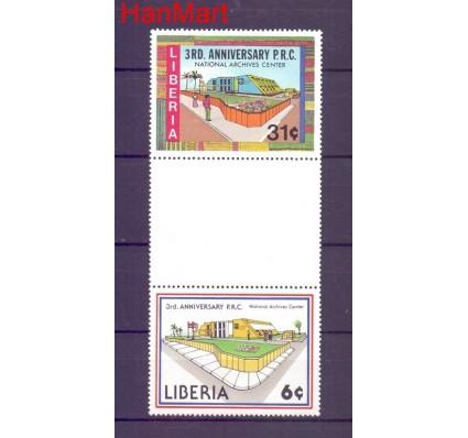 Znaczek Liberia  Mi 526 Czyste **