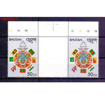 Znaczek Bhutan  Mi 533 Czyste **