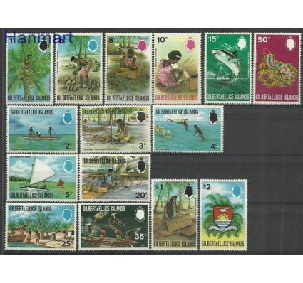 Znaczek Gilbert Ellice Islands 1971 Mi 168-182 Czyste **