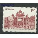 Indie 1991 Mi 1285 Czyste **