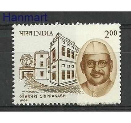 Znaczek Indie 1991 Mi 1311 Czyste **