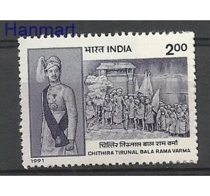 Znaczek Indie 1991 Mi 1329 Czyste **
