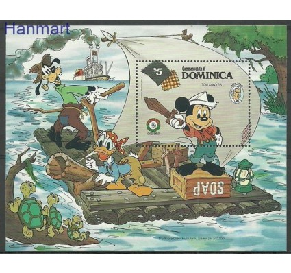 Znaczek Dominika 1985 Mi bl 103 Czyste **