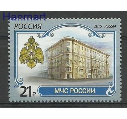 Znaczek Rosja 2015 Mi 2254 Czyste **