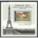 Burkina Faso 1994 Mi bl 142 Czyste **