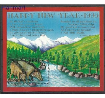 Znaczek Bhutan 1995 Mi bl 353 Czyste **