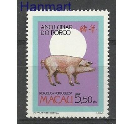Znaczek Makau 1995 Mi 785 Czyste **