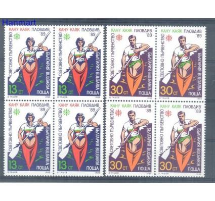Znaczek Bułgaria 1989 Mi 3772-3773 Czyste **