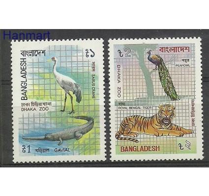 Znaczek Bangladesz 1984 Mi 214-215 Czyste **