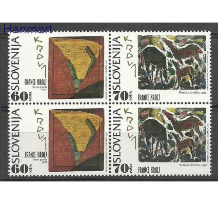 Znaczek Słowenia 1995 Mi 121-122 Czyste **