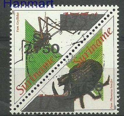 Znaczek Surinam 2002 Stemplowane