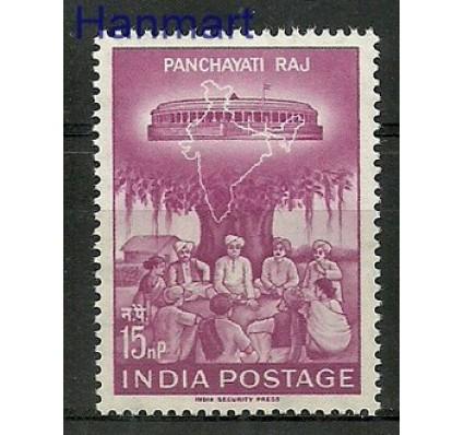 Znaczek Indie 1962 Mi 336 Czyste **