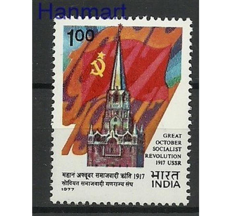 Indie 1977 Mi 746 Czyste **