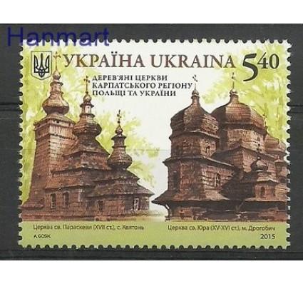 Znaczek Ukraina 2015 Mi 1525 Czyste **