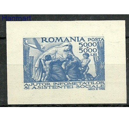 Znaczek Rumunia 1947 Mi bl 36 Czyste **
