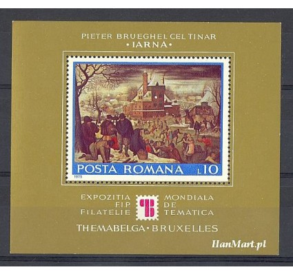 Rumunia 1975 Mi bl 127 Czyste **