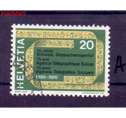 Znaczek Szwajcaria 1970 Stemplowane