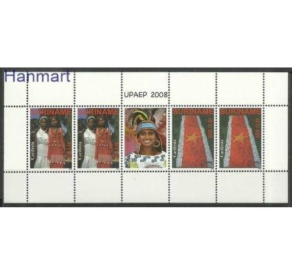 Znaczek Surinam 2008 Mi 2240-2241 Czyste **