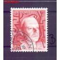 Szwajcaria 1979 Stemplowane