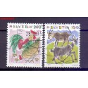 Szwajcaria 1994 Stemplowane