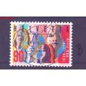 Szwajcaria 1996 Stemplowane