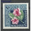 Malediwy 1966 Mi 182 Czyste **