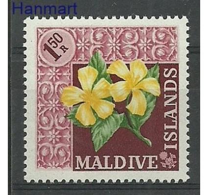 Znaczek Malediwy 1966 Mi 183 Czyste **