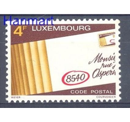 Znaczek Luksemburg 1980 Mi 1016 Czyste **