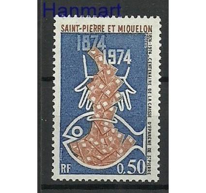 Znaczek Saint-Pierre i Miquelon 1974 Mi 500 Czyste **