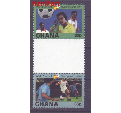 Znaczek Ghana  Mi 590 Czyste **